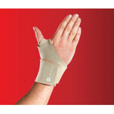 ADJUSTABLE WRIST WRAP - Beige 8*226