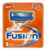Gillette Fusion (8 Cartridges) Over Stock Buy Now